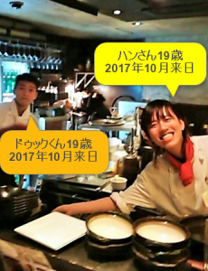 2018-01-05_15h32_03