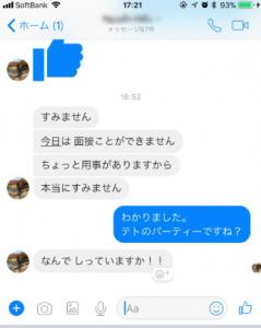 2018-02-16_13h12_48