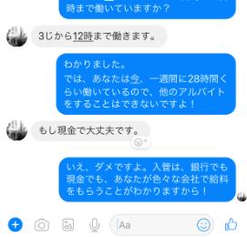 2018-04-09_15h47_42