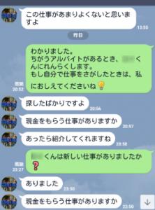 2018-04-09_16h18_28