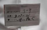 CABステーキMOZO上小田井リーナ(4)