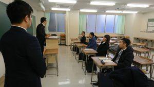 東北外語観光専門 (3)