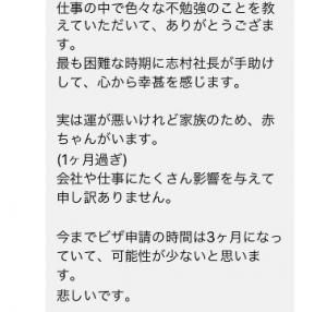 2019-12-26_16h46_48