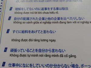 Mnh Thanh (32)
